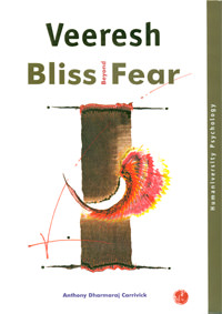 bliss beyond fear